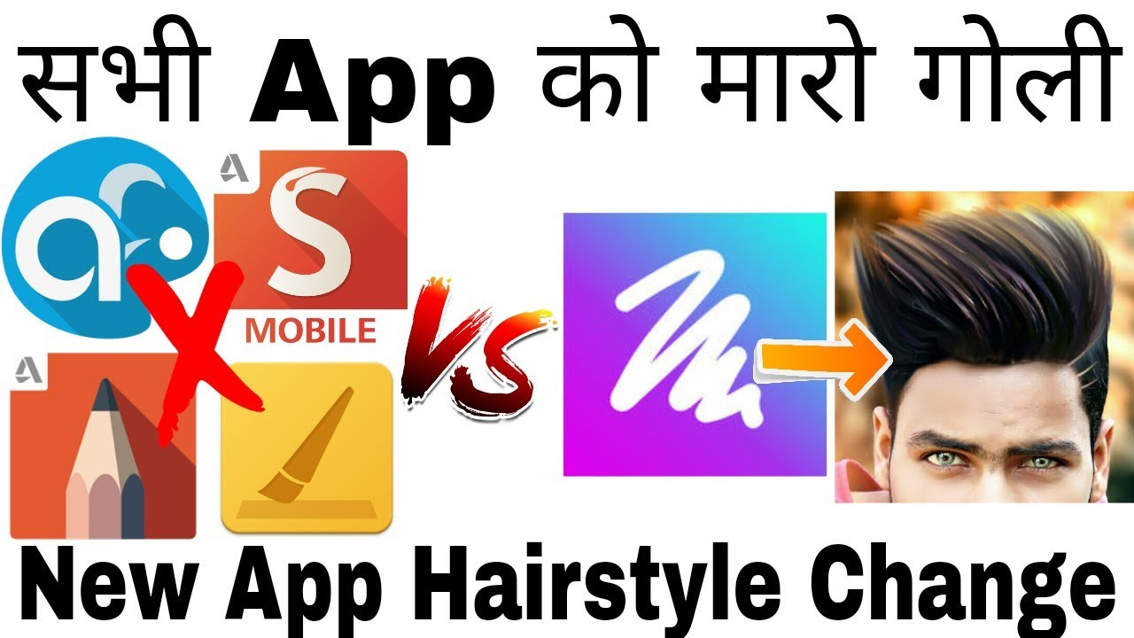 Best Professional Hair Style Change App For Android Edit Hair