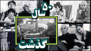 Iran, دکتر محمد مصدق « ۱۴ اسفند ۱۳۴۵ درگذشت ، محمد اميني »؛