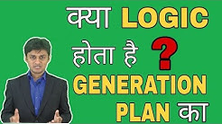 I.T.वाले: Everything about Generation Plan. Level and Rank Commission.