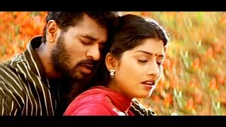 Pennin Manathai Thottu Full Movie # Tamil Super Hit Movies# Tamil Full Movies# Prabhu Deva,Jaya Seal