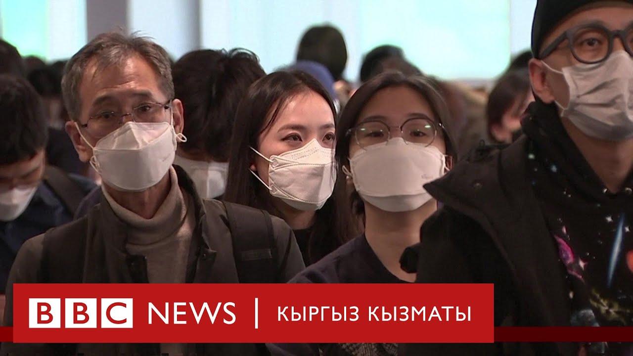 Би-Би-Си ТВ жаңылыктары (19.03.20) - BBC Kyrgyz