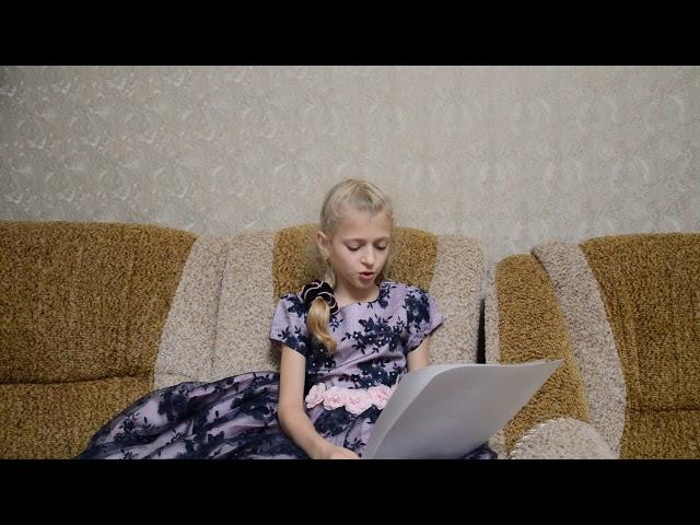 Изображение предпросмотра прочтения – ВиолеттаПтицина читает произведение «Милосердие» О.Май
