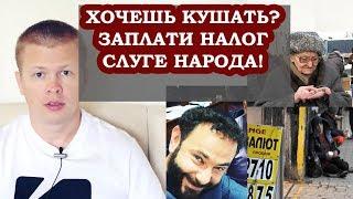 Рада принимает новый налог! Украинцы должны платить – депутат Дубинский
