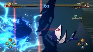 PS4 火影忍者 慕留人傳 EP.1 佐助終極連擊  終極風暴4 Naruto Ultimate Ninja Storm 4 ROAD TO BORUTO 博人傳