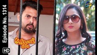 Attarintiki Daredi | 19th January 2019 | Full Episode No 1314 | ETV Telugu
