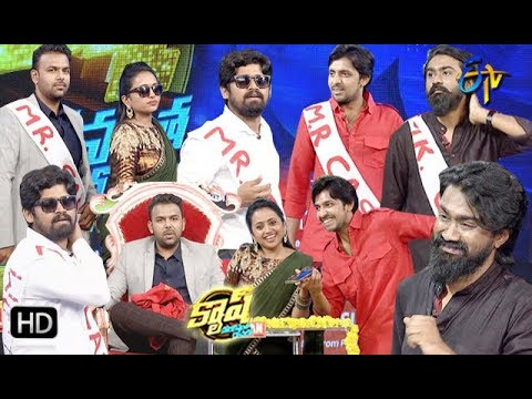Cash  TharunBhascker,Abhay, RahulRamakrishna,Priyadarshi  6th April 2019   Full Episode  ETV Telugu