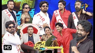 Cash| TharunBhascker,Abhay, RahulRamakrishna,Priyadarshi |6th April 2019 | Full Episode| ETV Telugu