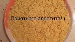 Классическая мимоза. Салат