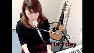 ダニエル・パウター Bad day カバー.