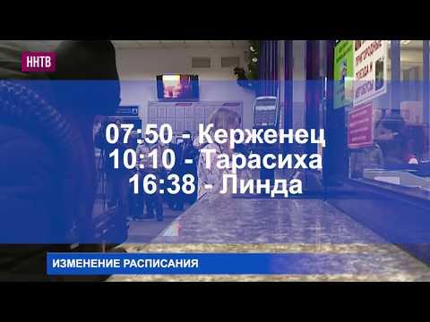 В подмогу дачникам в Нижегородской области запустят несколько дополнительных электричек
