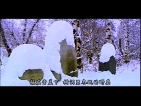 Altay Part I.m4v