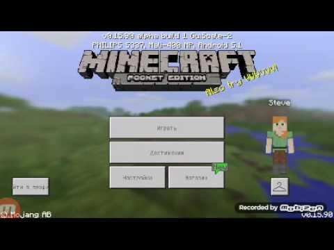 Играем в Minecraft Pocket Edition версия 0 16 0 1 часть