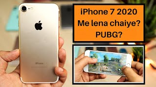 iPhone 7 in 2020 | Should you buy iPhone 7 in 2020 | iPhone 7 Pubg, vowifi
