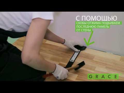 Набор инструмента для укладки ламината или паркетной доски