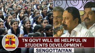 """TN Govt will be helpful in students development"" – Sengottaiyan | Thanthi TV"