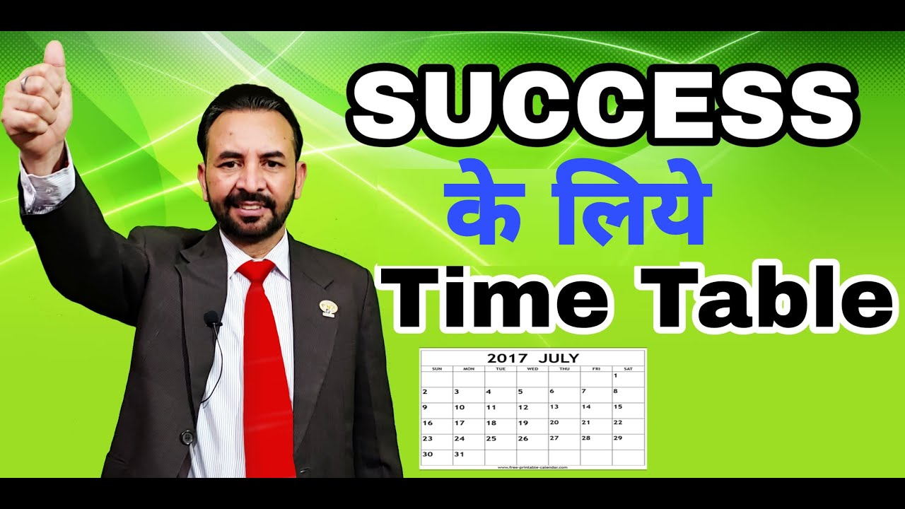 Success का Time Table - S Attri