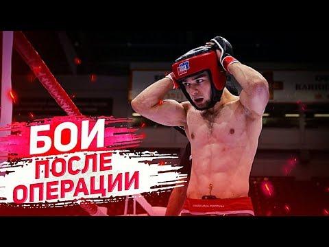 ПУТЬ ММА ПОСЛЕ ОПЕРАЦИИ - ФИНАЛЬНАЯ СЕРИЯ!  || MMA LIVE