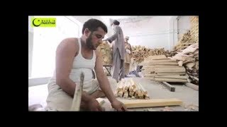 How  Cricket Bats are made - Made in Sialkot Pakistan