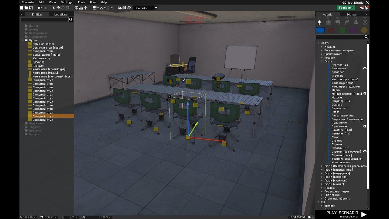 Arma 3 3d eden 3d editor 3d editor
