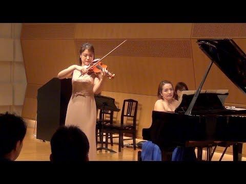 ティータイム・コンサート「ピアノ・トリオの午後」③(ヴァイオリン:小林美樹、ピアノ:坂野伊都子)