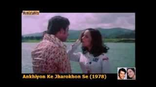 Kai Din Se Mujhe - Hemlata & Shailendra Singh - Ankhiyon Ke Jharokhon Se(1978)
