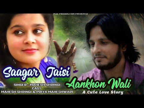 Sagar Jaisi Aankhon Wali HD 1080p |MAHESH SHRINGI| Unwind Mix| Love |