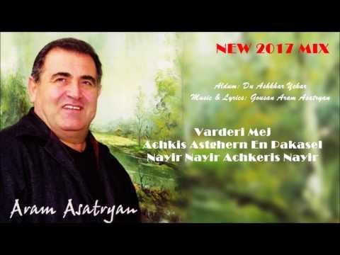 Aram Asatryan -