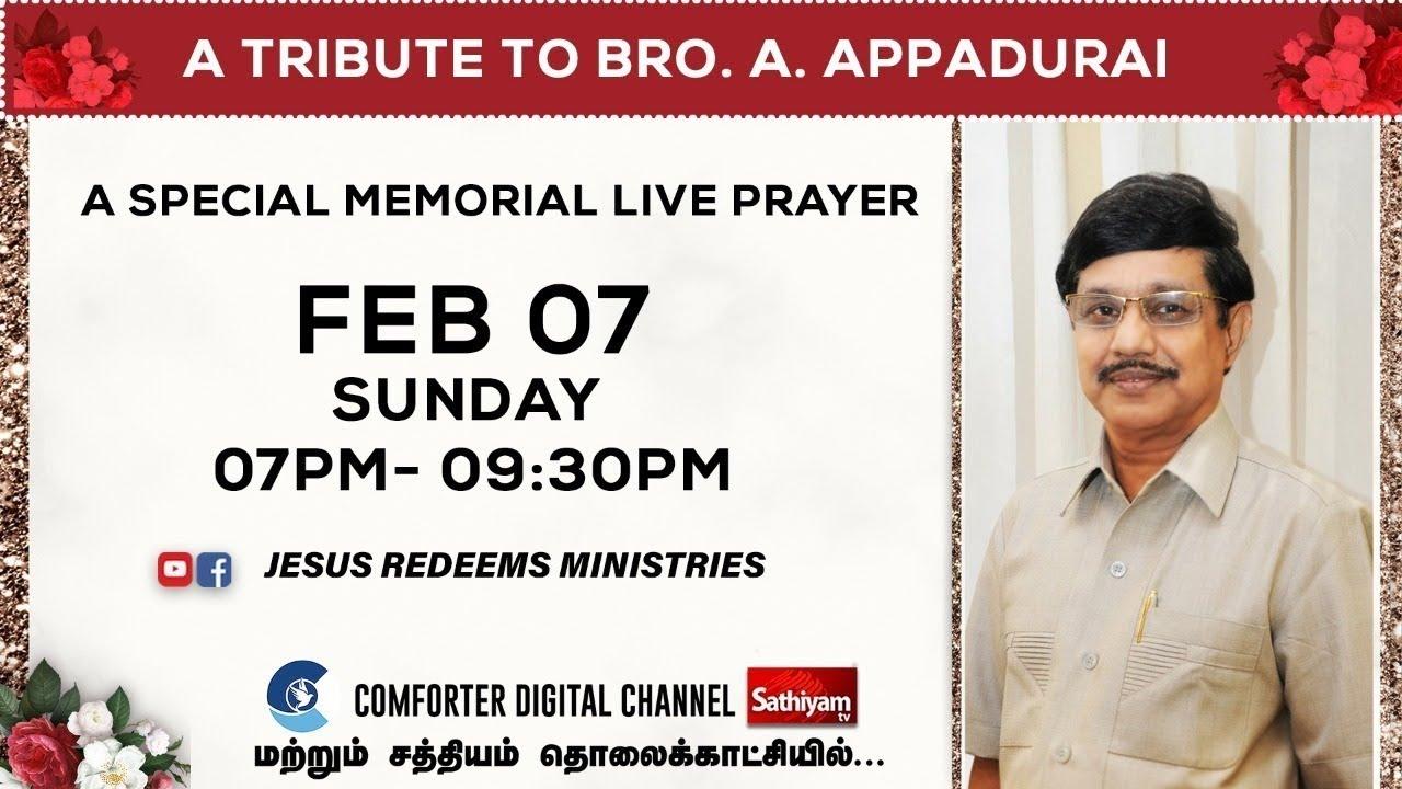 A Tribute to Bro.A.Appadurai by Jollee Abraham | Nesamulla Nanbare | நேசமுள்ள நண்பரே