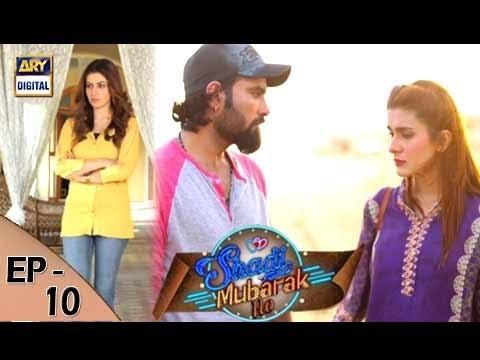 Shadi Mubarak Ho Episode 10 - 31st August 2017 - ARY Digital Drama