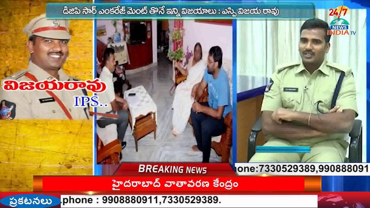 Gade Caste Telugu