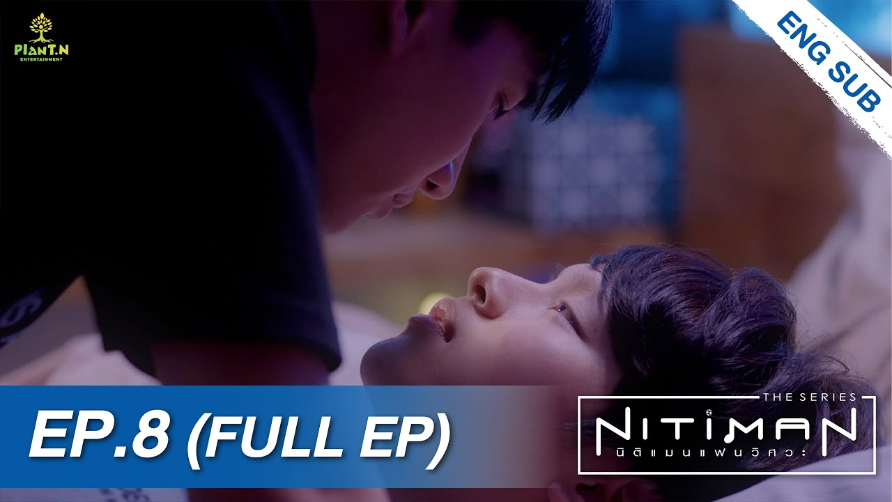 Download Nitiman The Series นิติแมนแฟนวิศวะ | EP.8 (FULL EP) | ENG SUB