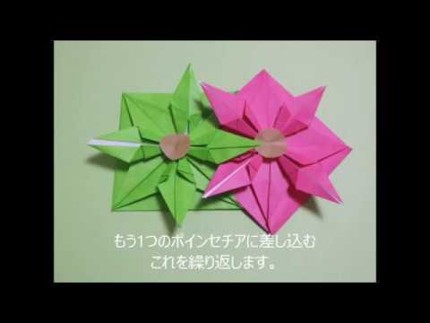 折り 折り紙:折り紙で作る-youtube.com