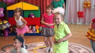 Выпускной в детском саду. Танец