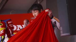 Presenting the Moriwaki Althea Honda Team in WorldSBK