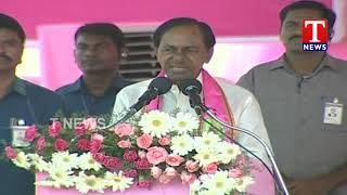 CM KCR Speech | TRS Praja Ashirvada Sabha | Khammam | Part 1 | TNews live Telugu
