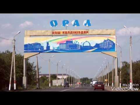 знакомства в казахстане уральск