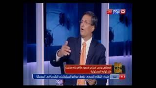 بالورقة والقلم _ مصطفى يونس: اكبر فساد فى مصر فى النادي الأهلي...لهذا السبب!!!