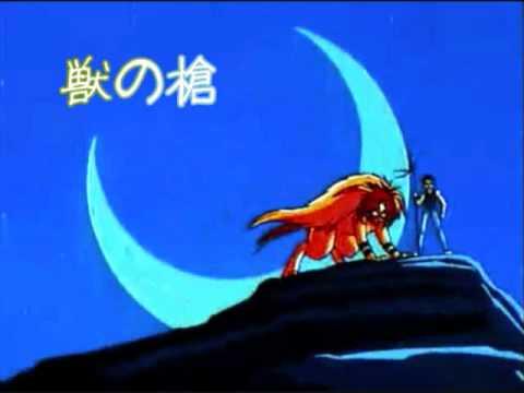 Ushio to Tora OP2 - Kemono no Yari (full song)