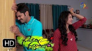 Gunde Jaari Gallanthayyinde - 21st June 2016 - గుండెజారి గల్లంతయ్యిందె - Full Episode 151