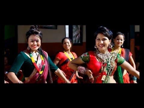 New Superhit Teej Song 2073 Bajaideu Tali बजाइदेउ ताली by Anu Gurung | Hari Bista | Gangamala Films