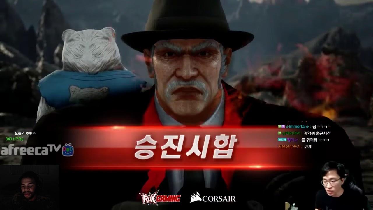 Tekken 7 Knee Teaches Heihachi Wallpaper Link