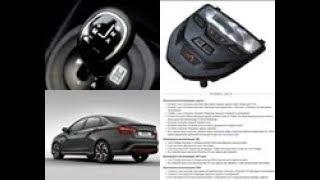видео На АМТ Lada Vesta появился «ползущий и зимний режимы» (обновлено)