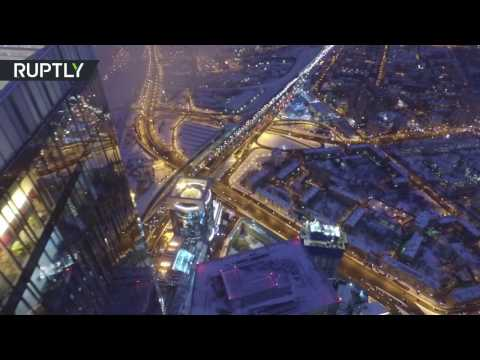 Close to the sky: Drone footage of skating rink atop Moscow skyscraper at 354m