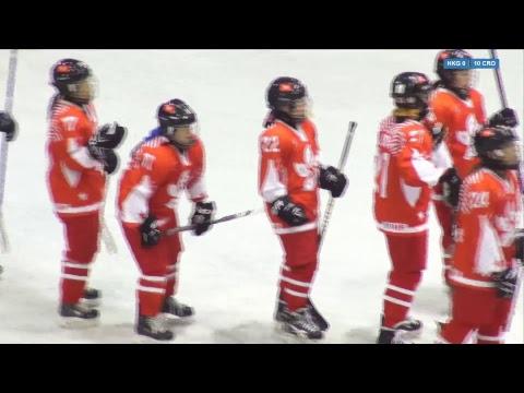 2018 IIHF ICE HOCKEY WOMEN'S WORLD CHAMPIONSHIP: Hong Kong - Croatia