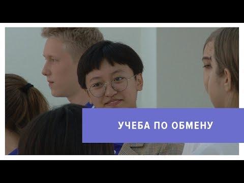 Китайские школьники приехали в Ставрополь по обмену