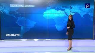 النشرة الجوية الأردنية من رؤيا 17-12-2017