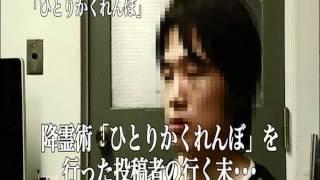 2011年3月4日発売 構成・演出:児玉和土 ナレーション:中村義洋 (C)2...