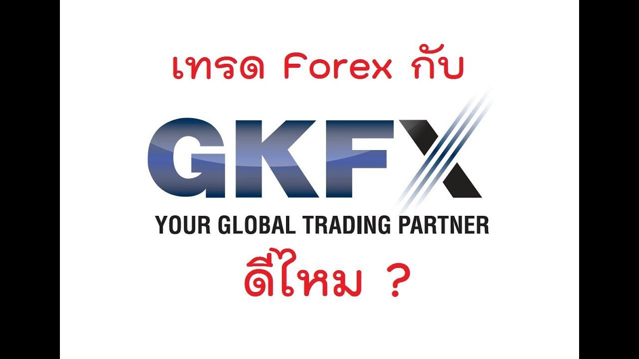 Gkf forex рейтинг лучших брокеров forex