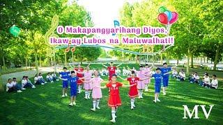 Tagalog Christian Song | O Makapangyarihang Diyos, Ikaw ay Lubos na Maluwalhati!