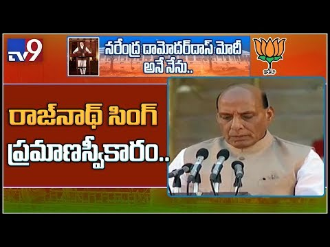 Rajnath Singh takes oath as minister in Modi Cabinet - TV9